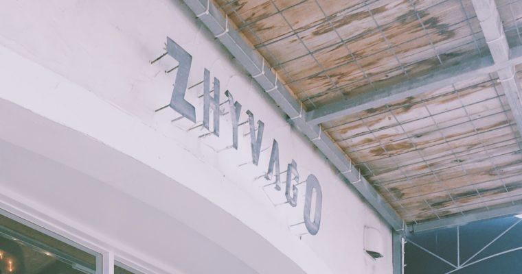 【北谷町】今や美浜の顔★ ZHYVOGO COFFEE WORKS