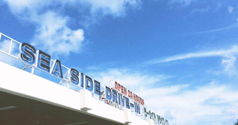 【恩納村】地元民も観光客にも支持される*シーサイドドライブイン