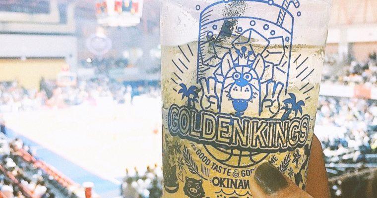 【琉球ゴールデンキングス】沖縄旅行中にバスケ観戦してみた